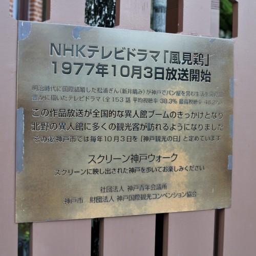 NHK大河ドラマの説明
