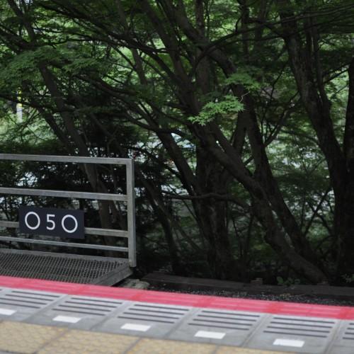貴船口駅のプラットホーム