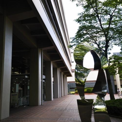 国立国会図書館の庭 モニュメント