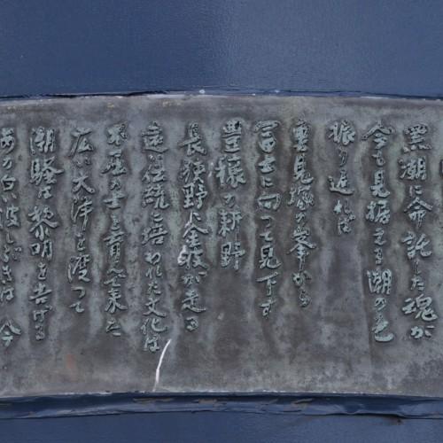 「暁風」についての長谷川昂氏の詩