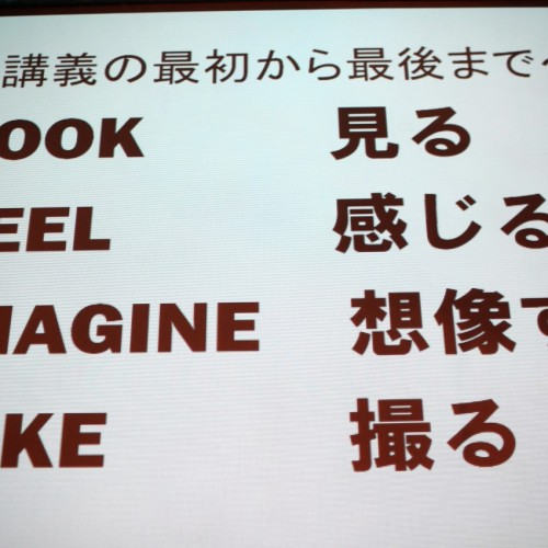 LOOK FEEL IMAGINE TAKE