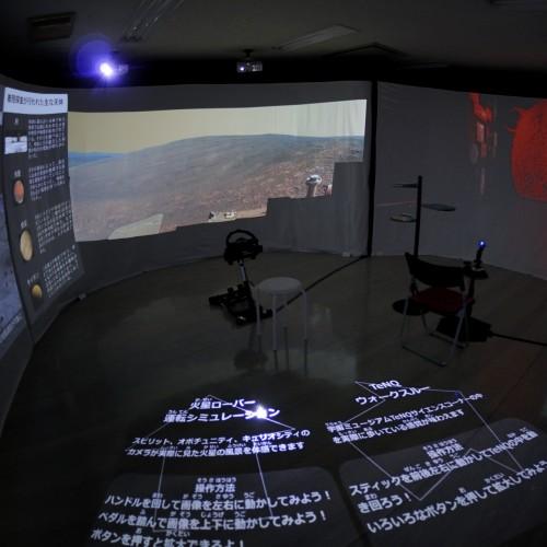 大人も知らない場所へ行こう「太陽系の秘境」展を体験してきました。