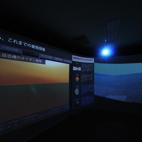 大人も知らない場所へ行こう「太陽系の秘境」展