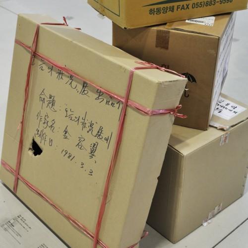 キム・ヨンイク 出品用の箱
