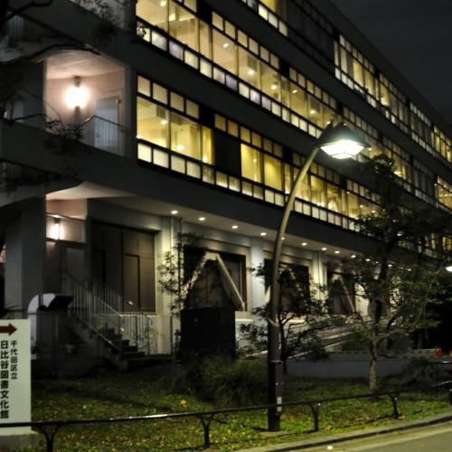 千代田区立日比谷図書文化館 外観(夜)