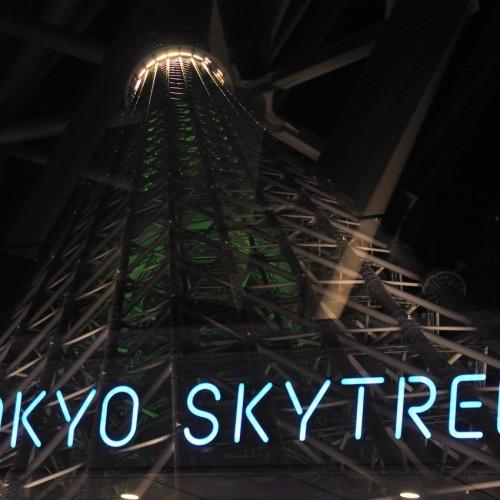 TOKYO SKYTREE Multiple Exposure