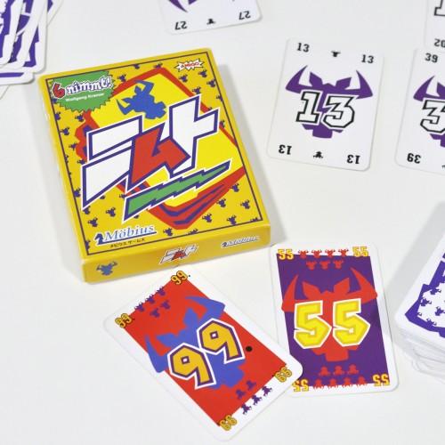 牛をたくさん引き取ったら負け!?カードゲーム「ニムト(6nimmt)」を楽しむ。