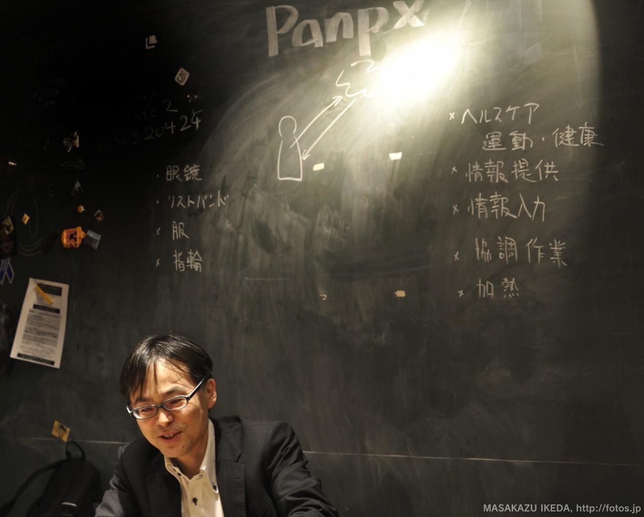 Panpx 主催・モデレーター内田友幸氏