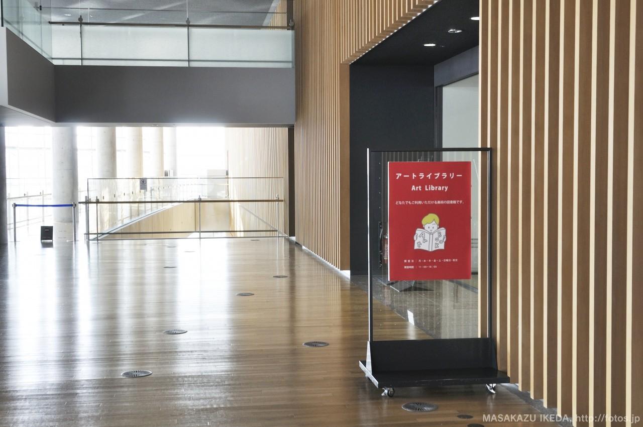 新国立美術館アートライブラリー入り口