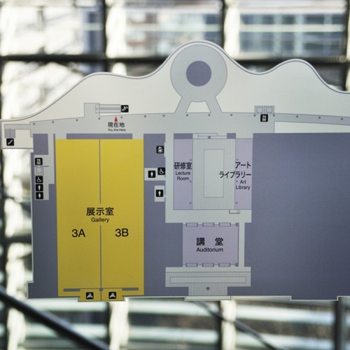 新国立美術館3階案内図