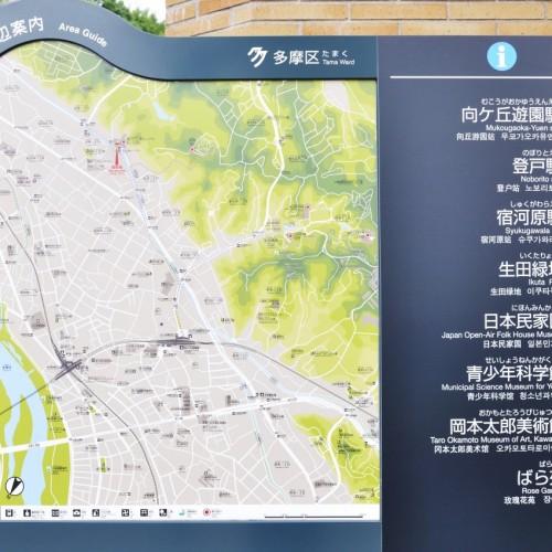 川崎市 藤子・F・不二雄ミュージアムの周辺案内板