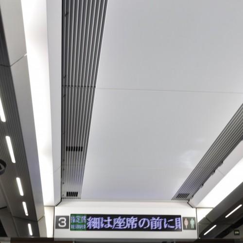 JR常磐線特急ときわ車内電光掲示板