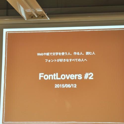 FontLovers#2開始
