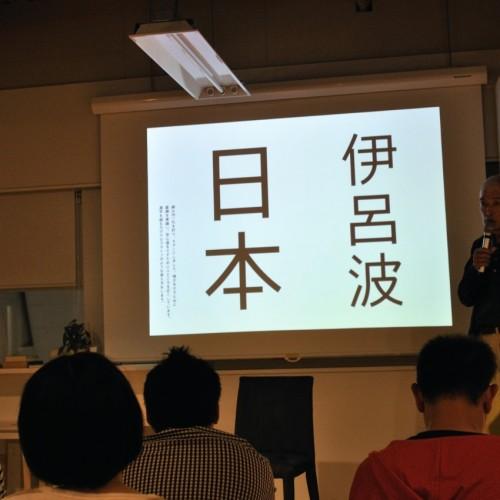 iroha gothicの特徴を説明