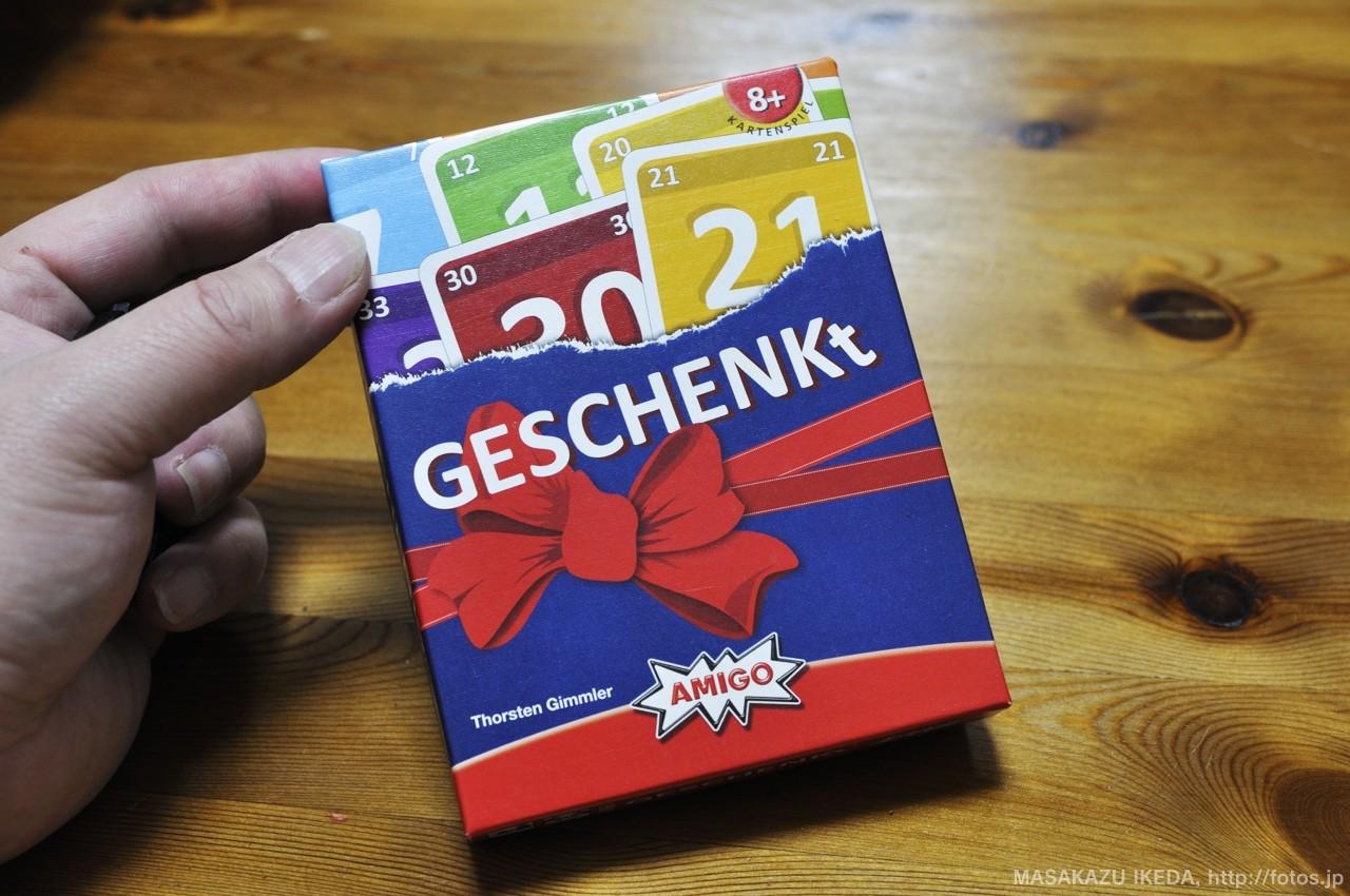 GESCHENKt(ゲシェンク)パッケージ