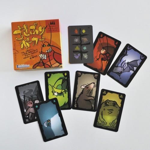 心理戦が楽しいカードゲーム「ごきぶりポーカー」で遊んでみる。