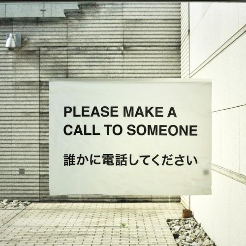 橋本聡《誰かに電話してください》