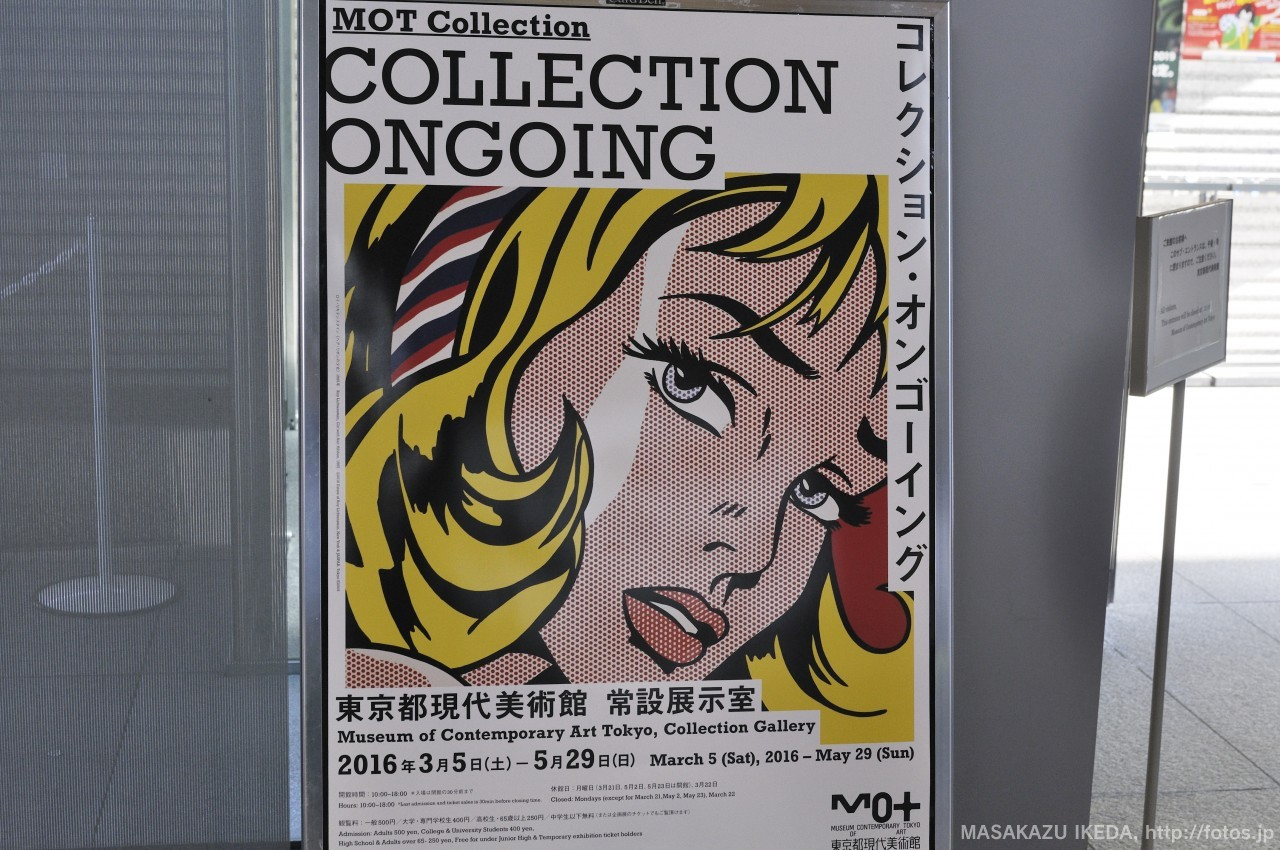 MOT Collection COLLECTION GOING(コレクション・ゴーリング)ポスター