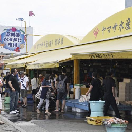 都心から1時間ちょっと那珂湊おさかな市場でお得に海の幸を楽しむ。