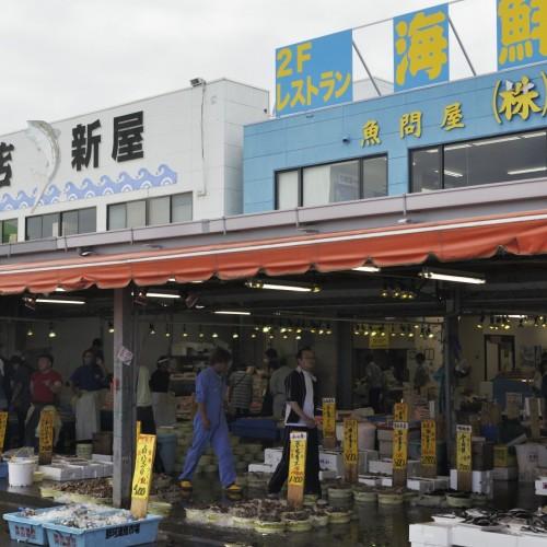 那珂湊おさかな市場の様子