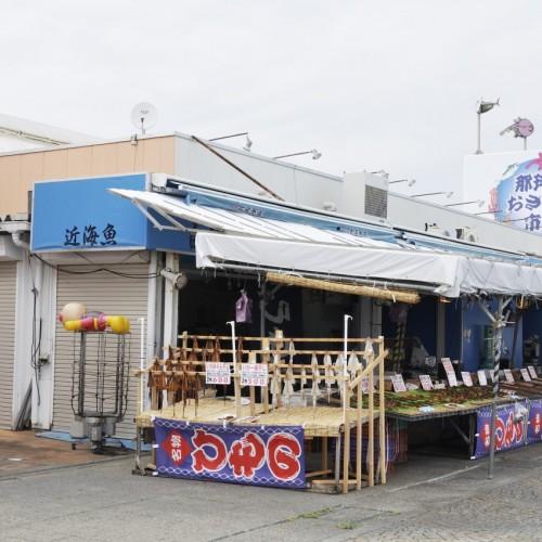 那珂湊おさかな市場 干物などの商店