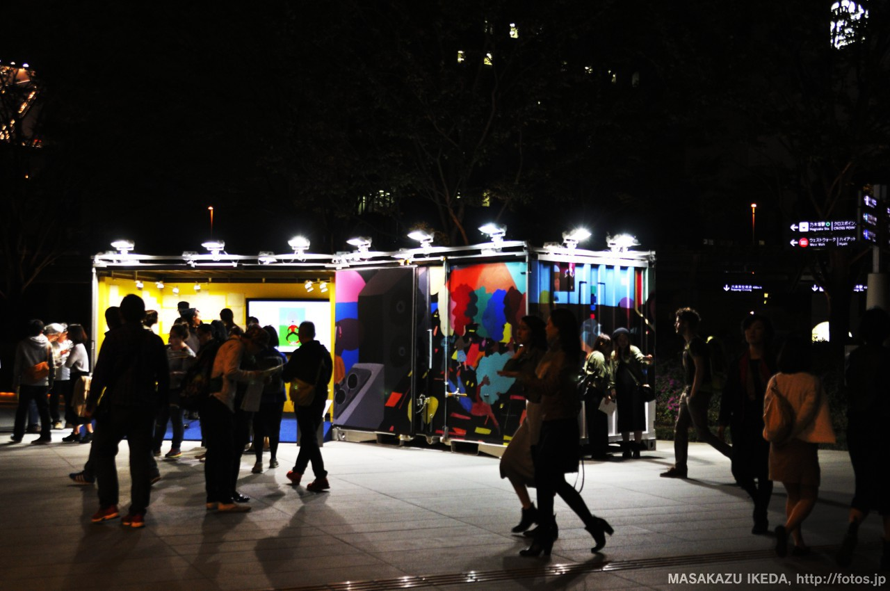 ROPPONGI ART NIGHT 2016