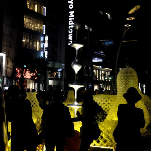 ROPPONGI ART NIGHT 2016