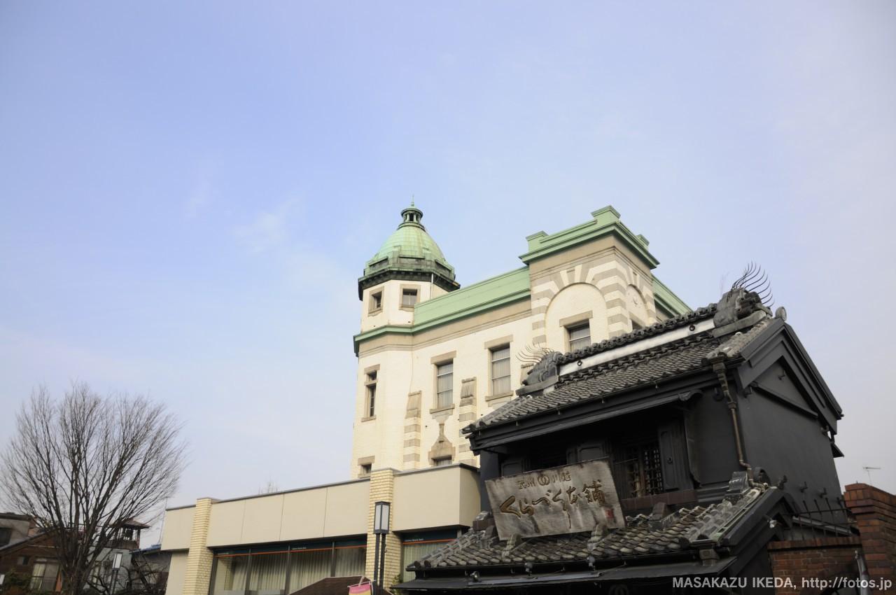 くらづくり本舗と埼玉りそな銀行