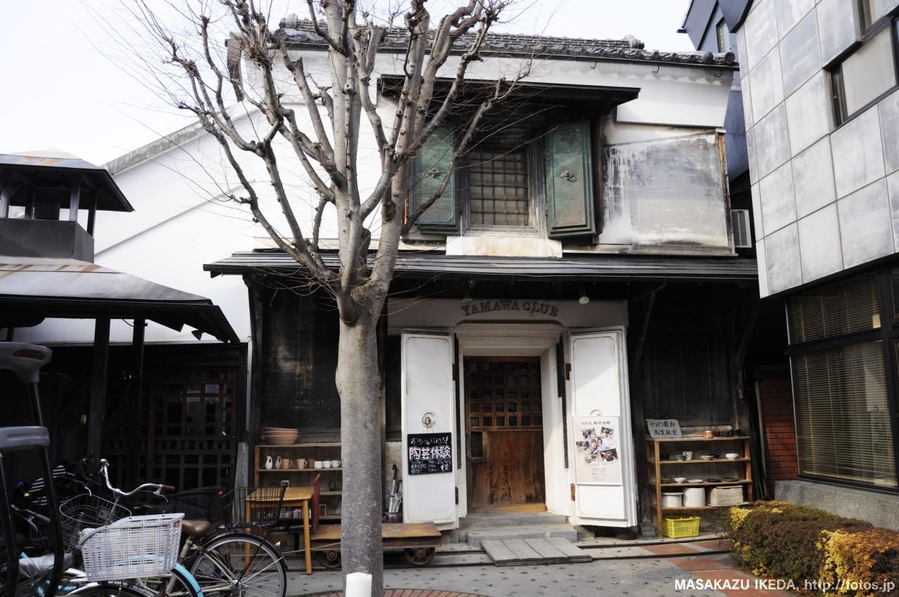 YAMAWA CLUB