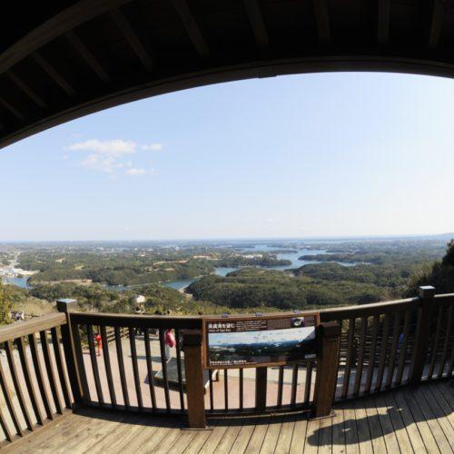 横山展望台からの景色(建物内から)