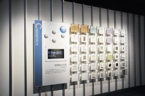 名古屋市科学館:セラミックスの展示