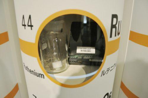 名古屋市科学館:理工館:ルテニウム(Ru)と利用されているハードディスク